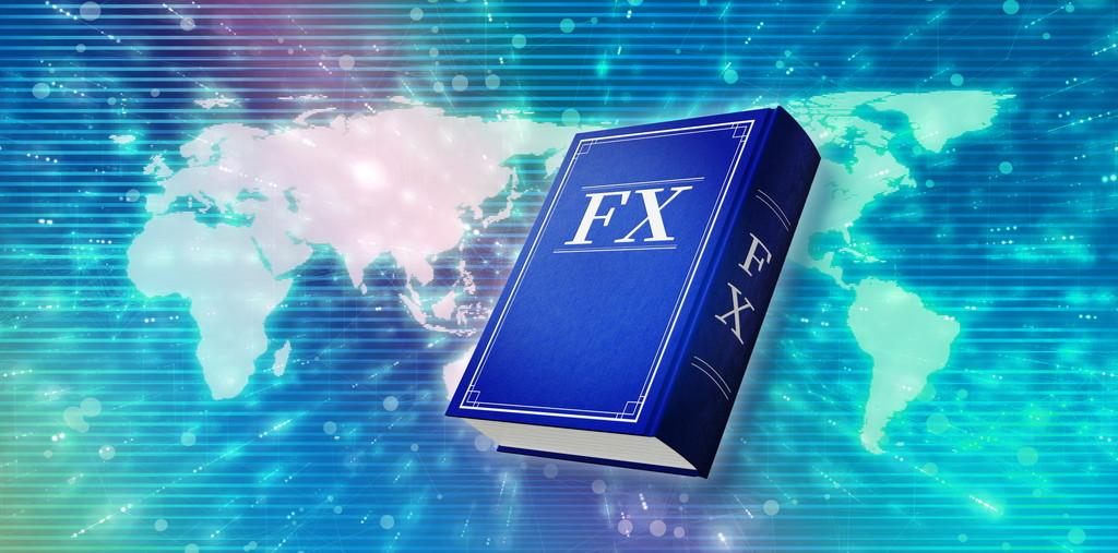 FX・海外FX業者のボーナスとはそもそも何!?